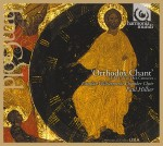 Orthodox Chant / Estonian Philharmonic Chamber Choir / Paul Hillier