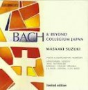 BACH & BEYOND  /BACH COLLEGIUM JAPAN / 15 CD